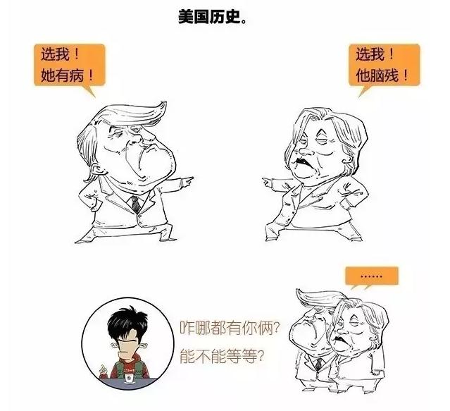 极简美国史,简到崩溃!