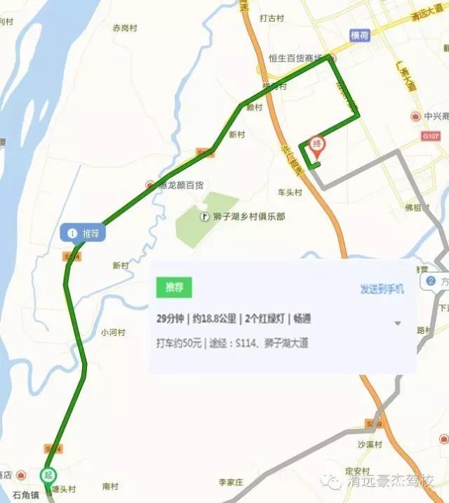 清远蒙牛路考(C1、C2)场地、线路和操作、视频