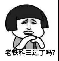 """科目三考试中的""""死亡100米"""",挂了的学员想哭了!"""
